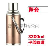 不锈钢外壳大容量热水瓶暖水瓶暖水壶保温壶开水瓶 玻璃内胆SN2065(一套
