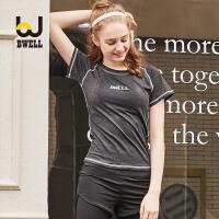 【11.2-11.7 大牌周 满100减50】BWELL 速干吸汗舒适透气运动瑜伽短袖女士打底衫