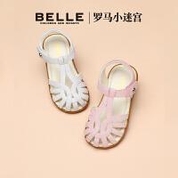 【618券后价:123.7元】百丽童鞋女童凉鞋2021夏季新品小童软底包头凉鞋儿童时尚凉鞋