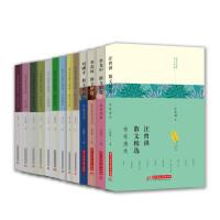 现当代名家散文精选(老舍、张晓风、丰子恺、林清玄等,全套共12册)