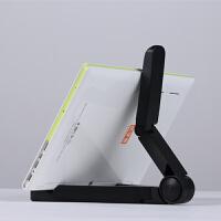 适用步步高K5支架 H9A学习平板电脑S3pro支撑架桌面支架托架