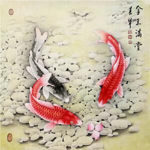 《金玉满堂》张一娜 书画家协会一级美术师R3609