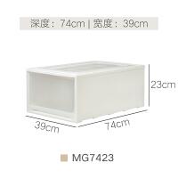 日本爱丽思深抽屉式收纳箱大号塑料家用衣柜收纳盒衣服收纳柜 单个装(新款,加金属滑道)