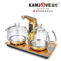 金灶G9净水器用全自动上水电热水壶保温一体玻璃烧水壶煮水壶家用