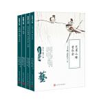 同题散文经典:烟茶园艺(4本套装)(名家对烟茶园艺的精彩描述,4本一百多篇)