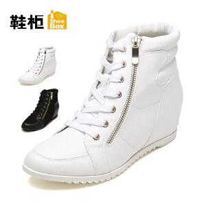 Daphne/达芙妮旗下鞋柜 冬款时尚潮流女靴内增高低筒中跟靴
