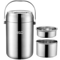 爱仕达保温桶 2.0L提锅双层真空304不锈钢汤桶粥桶全钢家用便当饭盒大RWS20T5Q-Z