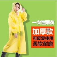 一次性雨衣便携加厚骑行旅游旅行雨衣套男女通用户外雨披