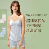 【网易严选 1件3折】怦然心动  女式莫代尔蕾丝吊带套装