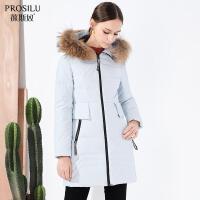 毛领羽绒服2019冬装女装中长款连帽时尚白鸭绒厚外套