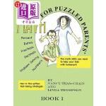 【中商海外直订】Math for Puzzled Parent Book 1