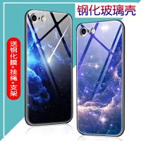 苹果7手机壳 iPhone8手机壳 苹果8plus保护套 iPhone7plus硅胶防摔全包软边钢化玻璃镜面背板保护壳
