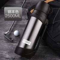 2500ml超大容量保温壶家用户外车载旅行者便携水壶304不锈钢水杯