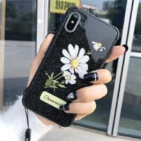 玻璃背面文艺手机壳7plus小雏菊苹果x新款6s硅胶iphone8挂绳潮女