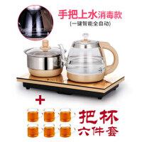 王牌名典 全自动上水壶电热烧水壶玻璃电热水壶家用功夫茶电茶炉电磁茶炉茶具套装 壶把抽水 赠杯子