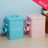 米桶储米箱零食食品储物洗衣粉收纳装米桶洗衣粉桶密封箱