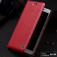 三星C7手机壳真皮皮套C7PRO翻盖保护套C7010手机套保护壳平纹 三星C7pro 平纹大红