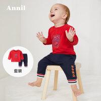 【活动价:134.5】中式拜年服安奈儿童装婴童新年套装2020新款春洋气宝宝卫衣两件套
