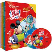 迪士尼乐动英语(套装共6册+2CD)