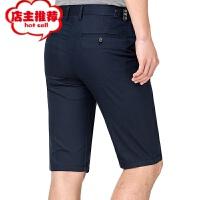 夏季新品中老年男裤商务休闲五分短裤直筒宽松纯七分裤子薄