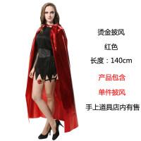 万圣节儿童服装男童国王王子男女披风斗篷表演演出服cosplay