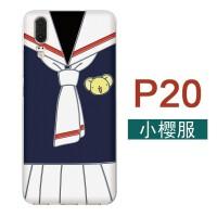 荣耀畅玩7x手机壳华为p20pro硅胶套粉红色软妹子少女日式韩国全包