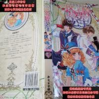 【二手旧书9成新】千金驾到之塔罗牌公主(实物拍图)9787501583560