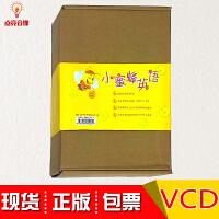 正版包发票小蜜蜂英语经济套装VCD12碟配套16开彩色书1本