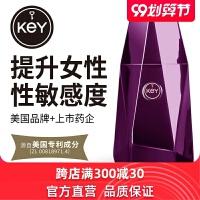 key女性高潮快感增��液性冷淡�S盟教���滑油增加�d�^用液性用品
