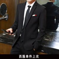 西服套装男士职业正装三件套韩版休闲帅气小西装新郎伴郎结婚礼服