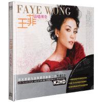 王菲 菲唱传奇 黑胶汽车载CD经典流行怀旧歌曲音乐光盘碟片天空
