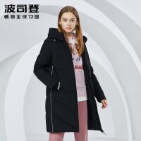 波司登羽绒服女2018新款中长款运动时尚防风连帽厚外套