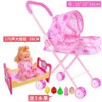 六一儿童节礼物女孩购物车玩具过家家儿童婴儿小手推车宝宝仿真带公主娃娃玩具女童购物车 婴儿手推车+娃娃+睡床 发170声