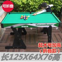 六一儿童节礼物折叠台球桌出口标准儿童大号台球家用桌球台玩具可折叠家庭乐园亲子游戏球类玩具