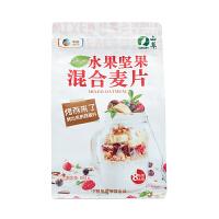 中粮山萃水果坚果混合燕麦片每日早餐谷物冲饮即食冲调烤燕麦681g