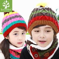 新品韩国kK树宝宝帽子秋冬款男女儿童帽保暖针织毛线帽加绒套头帽