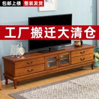 欧式实木电视柜现代简约小户型迷你美式客厅卧室迷你地柜电视柜