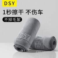 新款洗车毛巾擦车布专用吸水抹布汽车实用内饰车用品大全神器车载