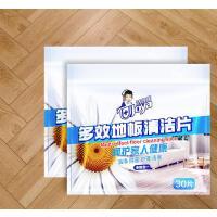 新款瓷砖地板片地面木地砖清洁神器多效拖地液增亮剂家用清香护理