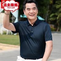 夏季仿桑蚕丝短袖T恤男士POLO衫中年爸爸夏装商务休闲t恤40岁50