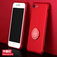 iPhone7手机壳新款苹果6s女款7plus硅胶软8plus全包防摔带钻6plus