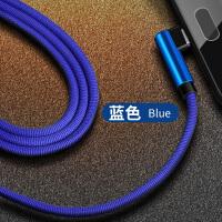 步步高vivox23充电器线X7Plus X9 V3A闪充数据线X7 X6 x20plus x21手