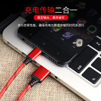 小米8se数据线type-c充电器6x快充5xmix2s小米平板2/3手机note3 max2 5s