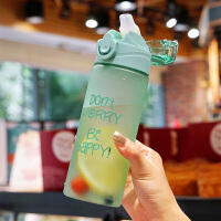 寸年塑料杯水杯韩版个性潮流运动户外防漏便携女水壶男学生成人吸管杯