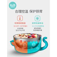 可��比�和�餐具��和肷滋籽b�o食碗吸�P碗�碗����吃�注水保�赝�