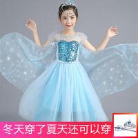 冰雪奇缘爱莎公主裙女童夏季连衣裙艾沙礼服表演裙儿童艾莎公主裙