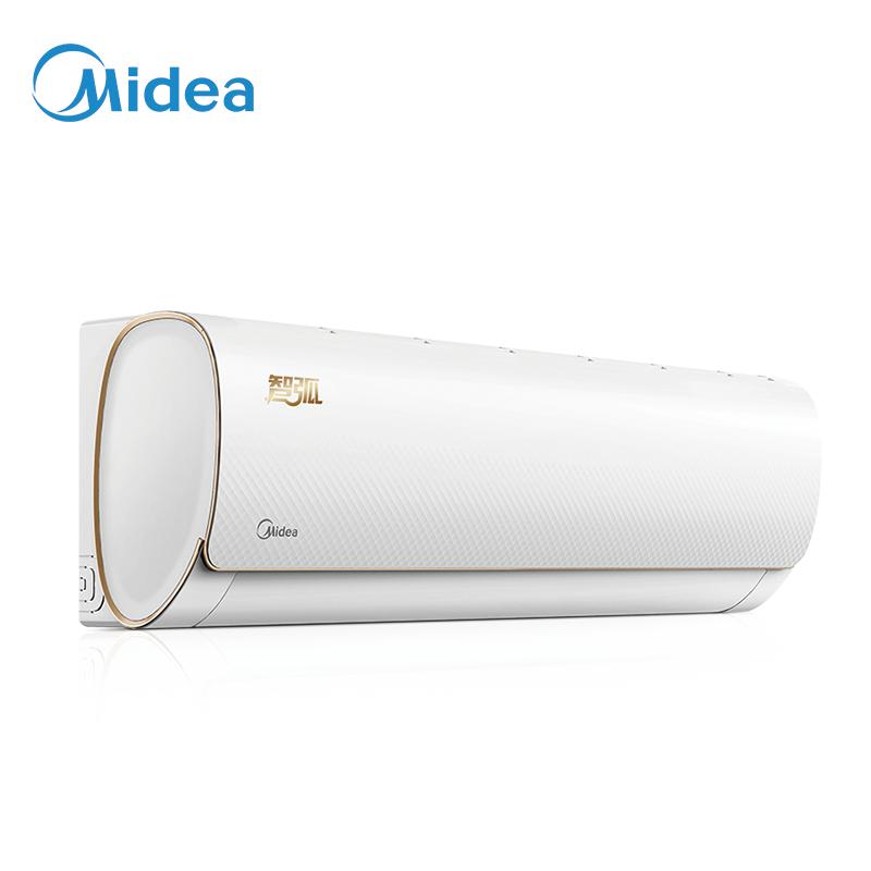 美的(Midea)1.5匹 冷暖 变频 智能 家用空调挂机 挂壁式空调 KFR-35GW/WDAA3@ 智能云控 急速冷暖 百挡无极调速