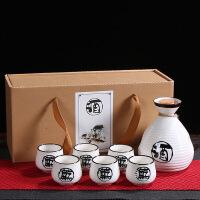 【特惠购】日式仿古清酒酒具套装家用白酒陶瓷烈酒杯酒壶小酒盅分酒器喝酒杯