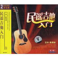 民谣吉他入门(2VCD)