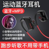 无线运动型蓝牙耳机跑步入耳塞式头戴挂耳式自带内存VivoOppo手机通用男女健身插卡mp3音乐耳麦重低音